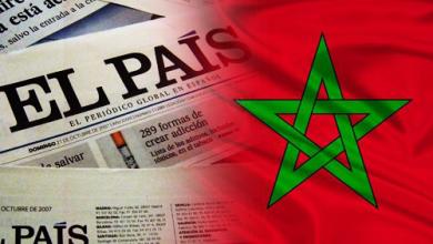 صورة المغرب في طليعة الدول التي اعتمدت إجراءات حاسمة للتصدي لانتشار فيروس كورنا المستجد ( صحيفة البايس )