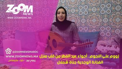 صورة زووم على النجوم.. أجواء عيد الفطر من قلب منزل الفنانة الوجدية جناة شملال