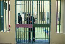 صورة مندوبية السجون تعلن تنظيم الزيارات العائلية لفائدة السجناء بدءا من هذا التاريخ!