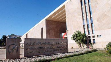صورة المعهد الملكي للثقافة الأمازيغية يستعرض مساره ومنجزاته في إصدار جديد