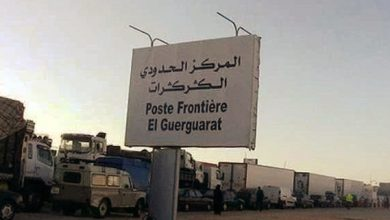 """صورة المغرب يرصد ميزانية مهمة لتنمية """"الكركرات"""""""
