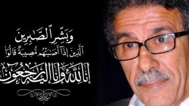 صورة الفنان الممثل والمخرج المسرحى والسينمائي سعد الله عزيز في ذمة الله