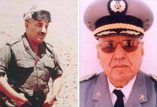صورة بعد مسار حافل بالبطولات و الإنجازات..  الكولونيل ماجور أحمد مولاي بويا يغادرنا إلى دار البقاء