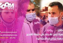 صورة جمعية تميز تشرف على حملة تشجير بمدرسة بئرانزران الإبتدائية
