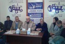 صورة الأمانة الإقليمية لحزب البام بقلعة السراغنة تثمن خطوات صاحب الجلالة في قضية الصحراء المغربية