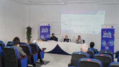 """صورة أكادير.. منظمة إناكتوس المغرب تطلق مشروع """" Launchpad سوس"""""""