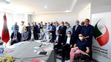 صورة الجمعية الوطنية للاعلام والناشرين: ما بثته القناة الجزائرية لا يمت بصلة لأخلاقيات مهنة الصحافة