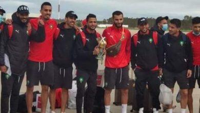 صورة وصول بعثة المنتخب الوطني المتوج بالشان إلى الدار البيضاء