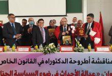 صورة الأستاذ هشام الحسني وكيل جلالة الملك بطانطان يحصل على الدكتوراه بميزة مشرف جدا