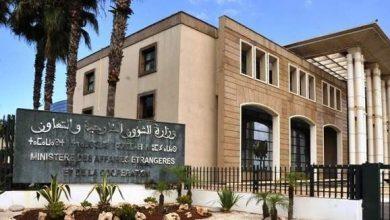 صورة المغرب يسجل بتفاؤل وارتياح كبيرين التطورات الإيجابية الجارية من أجل تجاوز الخلاف بين الإخوة في مجلس التعاون الخليجي