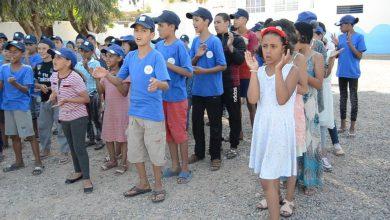صورة أكادير..انطلاق المرحلة الأولى من التخييم تحت شعار : المخيم..متعة وتعلم (فيديو)