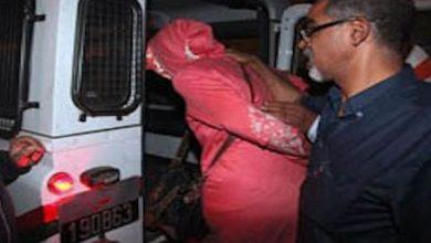 صورة العيون.. توقيف عصابة تتزعمها امرأة بتهمة توريج المخدرات