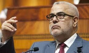 صورة الرباط.. المحكمة الابتدائية تبرئ طالبا شتم بنكيران