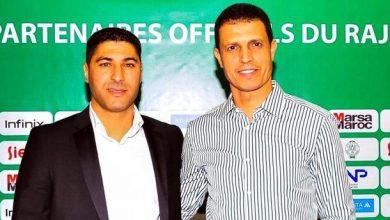 صورة تعيين جمال السلامي مدربا للرجاء الرياضي
