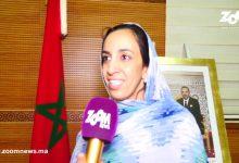 صورة انتخاب امباركة بوعيدة رئيسة لمجلس جهة كلميم واد نون