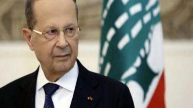 صورة الرئيس البناني ميشال عون: حريصون على الشراكة مع  الاتحاد الأوروبي