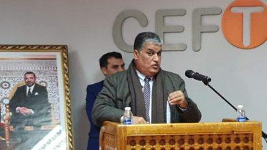 صورة رئيس جامعة ابن زهر يفتتح مركز الدراسات و التكوين بتيزنيت