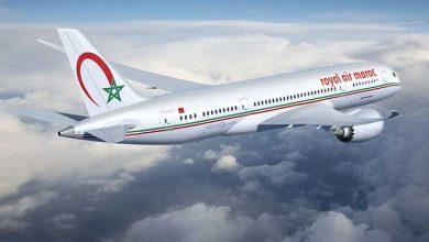 """صورة الخطوط الملكية المغربية توقع اتفاق تعاون مع شركة طيران """"العال"""""""