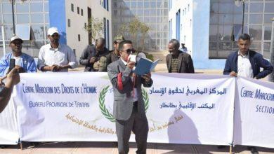 صورة طانطان.. حقوق الإنسان بالاقليم تحتج على خروقات المجلس الإقليمي
