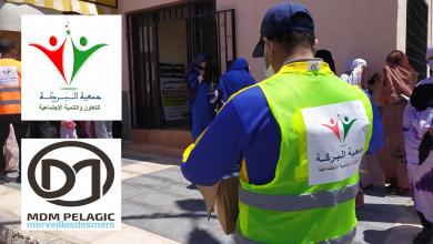 صورة شركة عجائب البحر بشراكة مع جمعية البركة توزع كمامات مجانا بمدينة طانطان