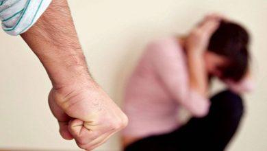 صورة فيدرالية نسوية تطلق حملة لمحاربة العنف والتمييز ضد النساء خلال الحجر الصحي