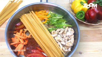 صورة مطبخ زووم.. وصفة سباكيتي بالدجاج و الخضر فأقل من خمس دقائق و كاتجي بنينة بزاف