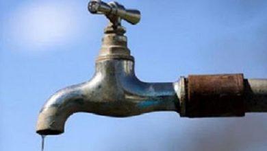 صورة اللجنة الجهوية للماء بسوس تعقد اجتماعا حول وضعية الموارد المائية بالجهة