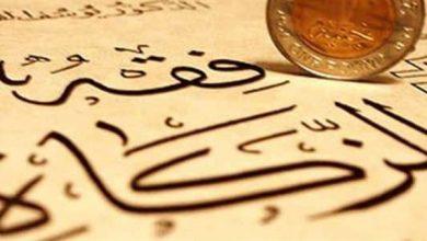 صورة 15 درهم .. مقدار زكاة الفطر لهذا العام