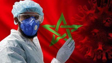 صورة 46 إصابة و109 حالات شفاء بالمغرب خلال ال 24 ساعة الماضية
