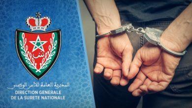 """صورة السجن ثلاث سنوات ونصف لطالبة مغربية حرّفت سورة """"الكوثر"""" إلى سورة """"الويسكي"""""""