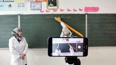 """صورة إطلاق التطبيق التربوي الجوال للتعلم """"عن بعد"""" (TelmidTICE)"""