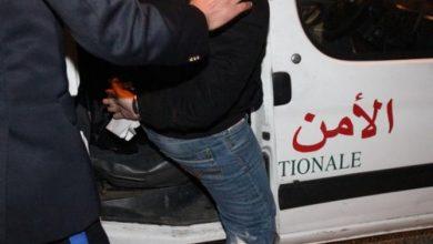 صورة الرشيدية: توقيف أربعة أشخاص للاشتباه في ارتباطهم بشبكة إجرامية تنشط في التهريب الدولي للمخدرات