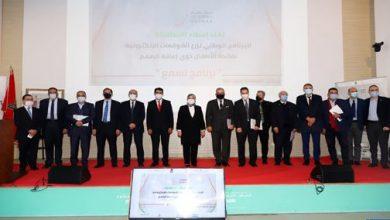 """صورة مراكش .. إطلاق البرنامج الوطني """"نسمع"""" لزرع القوقعات الإلكترونية لفائدة الأطفال الصم"""
