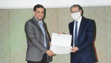 صورة شركة عجائب البحار تحصل على شهادة التميز في الجائزة الوطنية للمساواة المهنية بين المرأة و الرجل