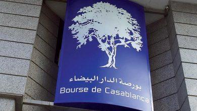 صورة بورصة الدار البيضاء.. ارتفاع في وتيرة التداولات عند الافتتاح