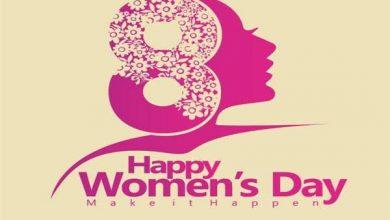 صورة كيف أصبح 8 مارس يوما عالميا للمرأة ؟