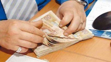 صورة زيادة اقبال الأسر المغربية على قروض الإستهلاك