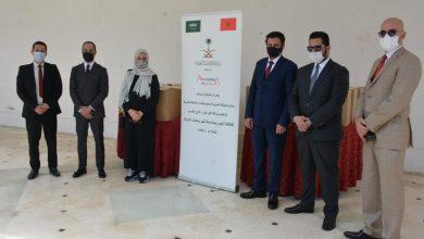 صورة تحت رعاية سفارة السعودية بالرباط .. تنظيم حملة خيرية بمناسبة شهر رمضان