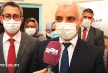 صورة بتوجيهات ملكية سامية.. وزير الصحة يتجه لإخراج المغرب من أزمة كورونا قبل نهاية السنة
