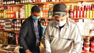 صورة طانطان.. مراقبة مجال الأسعار وجودة المواد الغذائية خلال الأيام الأولى من شهر رمضان