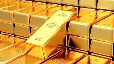 """صورة شركة """"مناجم"""" تتوقع إنتاج قرابة 4 أطنان من الذهب سنويا بمشاريعها في غينيا"""