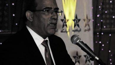 صورة وفاة محمد الأغضف مدير قناة العيون الجهوية