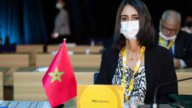 """صورة المغرب يشارك في الاجتماع النهائي للمشاركين الدوليين في المعرض العالمي"""" إكسبو 2020 دبي"""""""