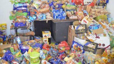 صورة ورزازات .. حجز وإتلاف مواد ومنتوجات غذائية غير الصالحة للاستهلاك