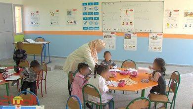 صورة حرمان 80% من الأطفال في وضعية إعاقة من التعليم