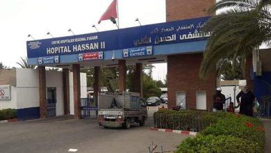 صورة أكادير.. هيئات نقابية تنتقد غياب أطباء التخدير بمستشفى الحسن الثاني
