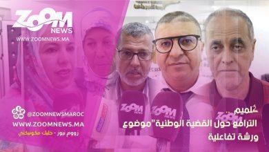 """صورة گلميم..""""الترافع حول القضية الوطنية""""موضوع ورشة تفاعلية من تنظيم الفرع الجهوي للنقابة الوطنية للصحافة المغربية بواد نون"""