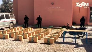 صورة كلميم.. عناصر الشرطة القضائية تحجز طن و36 كيلوغرام من مخدر الشيرا