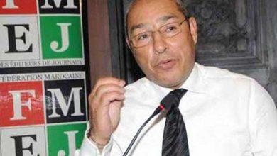صورة مفتاح: الفيدرالية المغربية لناشري الصحف تطمح إلى تكريس إعلام جهوي للقرب