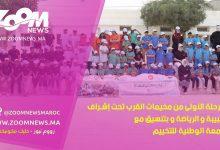 صورة المرحلة الأولى من مخيمات القرب تحت إشراف الشبيبة و الرياضة و بتنسيق مع الجامعة الوطنية للتخييم